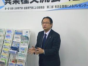 第45回 2014年03月立川異業種交流会 PHOTOギャラリー
