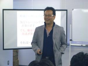 (株)東京スペース 代表取締役 赤井 剛 様