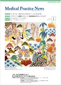 img_pdf_mcsigyo201601