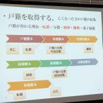 川俣司法書士の「情報提供」