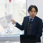 舛田代表のご挨拶