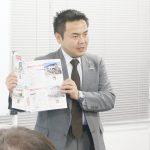 積水ハウス斉藤さんによるPR