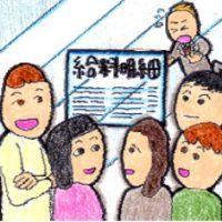 立川アイキャッチ200909