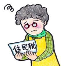 立川アイキャッチ200912