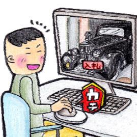 立川通信アイキャッチ201001