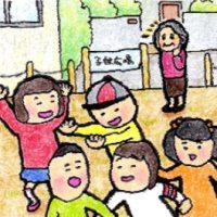 立川アイキャッチ201006