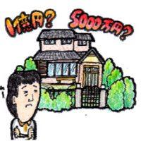 立川通信アイキャッチ201010