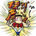立川通信アイキャッチ201011