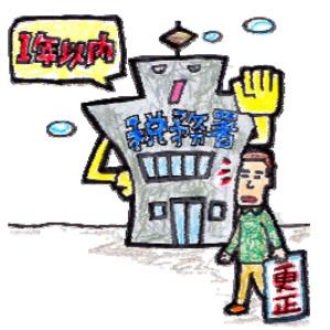 立川通信アイキャッチ201012