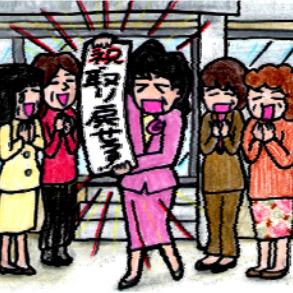 立川通信201102アイキャッチ