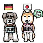 立川通信アイキャッチ201104