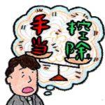 立川通信アイキャッチ201106