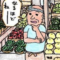 立川通信アイキャッチ201110