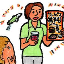 立川通信アイキャッチ201201