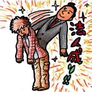 立川通信アイキャッチ201202