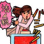 立川通信アイキャッチ201203