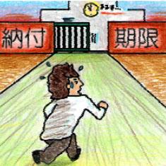 立川通信アイキャッチ201204