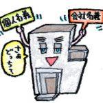 立川通信アイキャッチ201205