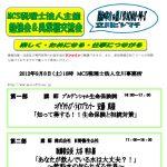 立川ビジマチ201209