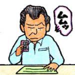 立川通信アイキャッチ201209
