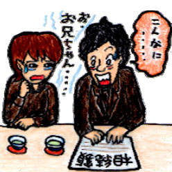 立川通信アイキャッチ201212