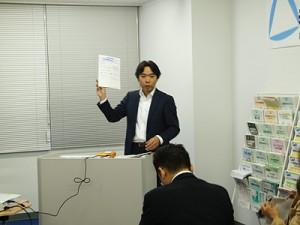 第41回 2013年11月立川異業種交流会 PHOTOギャラリー