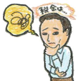 立川通信アイキャッチ201311
