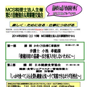 立川ビジマチ201409