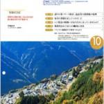 MCSネットワークニュース 2014年9月号