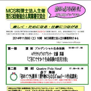 立川ビジマチ201411