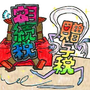 立川通信アイキャッチ201405