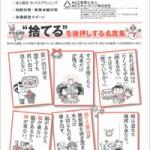 TKCビジネスワンポイントニュース 2014年12月号