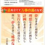 TKCビジネスワンポイントニュース 2015年1月号