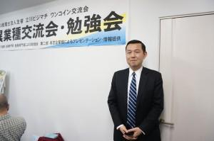 新来者のご紹介 AIU保険 世羅田 丈雄氏