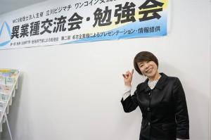 新来者のご紹介 フィゴーナ タケバタケイクミさん