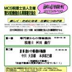 立川ビジマチ201505
