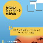 keiei_eye