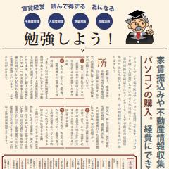 study_eye