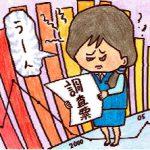 立川通信アイキャッチ201501