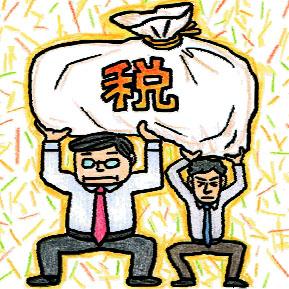 立川通信アイキャッチ201502