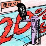 立川通信アイキャッチ201507