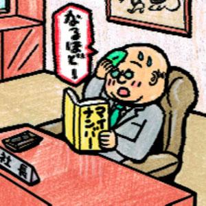 立川通信アイキャッチ201510