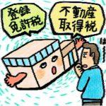 立川通信アイキャッチ201601