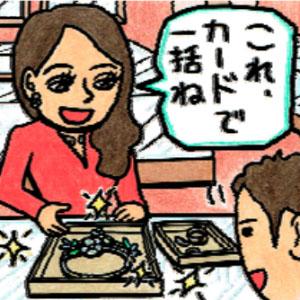 立川通信アイキャッチ201602