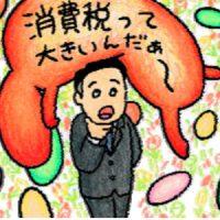 立川通信アイキャッチ201603