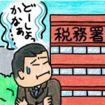 立川通信201611アイキャッチ