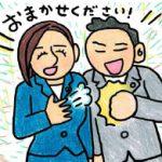 立川通信201612アイキャッチ