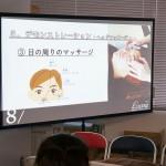 リラクゼーション Luna櫻井 衣子様による 「美容のプロが語る!経営者が押さえる第一印象のポイント!!」