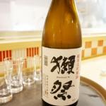 話題の日本酒「獺祭」を店主様のご厚意で!