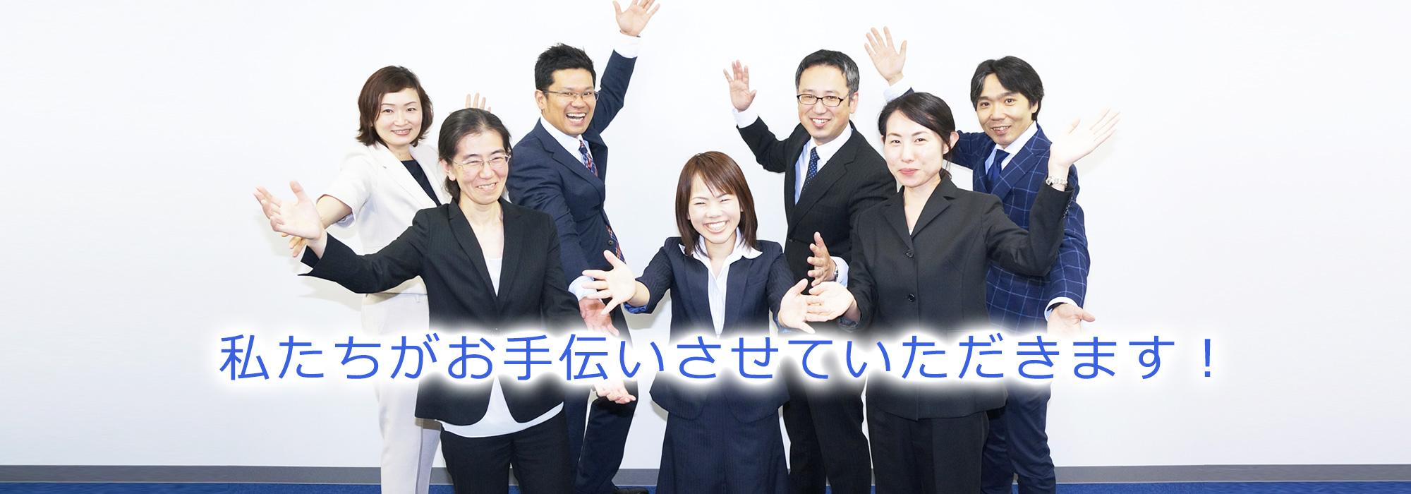 立川の税理士 MCS税理士法人若いスタッフが活躍する職場です